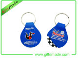 China Manufacturer of Soft PVC Keychain