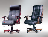 Office Chair /Executive Chair/Manager Chair (EY-07A/08A)