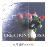 3- 6mm Clear Patterned Glass Karatachi Glass /Figured Glass