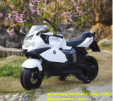 Battery Power and ABS Plastic Type Baby Electric Motorcycle