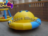 Inflatable Crazy UFO Water Sports Game