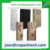 Hot Wholesale Exquisite Reusable Red Wine Champagne Bag
