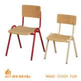 Modern and Cheap Wood Kids Chair