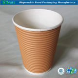 Grate Value Disposable Ripple Wall Paper Cup Logo Printed