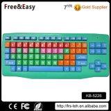 Ergonomics Cute Colorful Key Kids Wired Keyboard