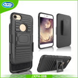2017 Hot New Products Hybrid Armor TPU PC Mobile Phone Case for iPhone 7