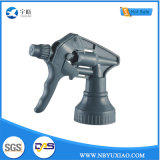 Plastic Trigger Sprayer in Garden (YX-32-1)