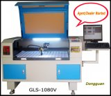 Glorystar Video Camera Laser Cutting Machine GLS-1080V