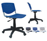 Hot Sales School Plastic Chair in Office E02