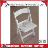 Wholesale White Resin Folding Chair for Outdoor Wedding (BR-RC029)