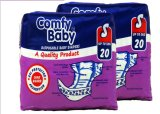 Comfy Baby Diapers S