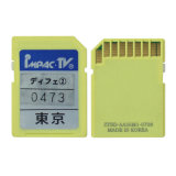 Made in Korea Small Capacity Machine Test Flash Memory Card 256MB SD Card