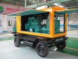 Ce Factory Sell 250kVA Mobile Cummins Diesel Generator Set