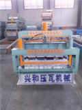 Lowest Price Glavanized Steel Double-Layer Roofing Tile Making Machine