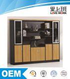 Modern Bookcase Storage Office File Cabinet
