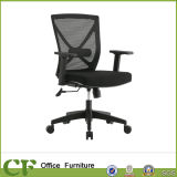Classic Design Bifma Certified Conference Chair with Casters
