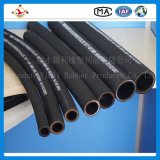 China Hebei R2 1-1/4 Inch 31mm Two Wire Braided Hydraulic Hose