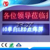 Red/White Rolling Text Display Outdoor LED Screen