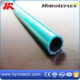 Rubber Hose/PVC Garden Hose/Flexible Garden Hose