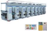 High-Speed Computer Intaglio Printing Machine (TF-600)
