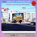 P12 Advertising LED Outdoor Display (1R1G1B, FULL COLOR)