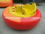 Amusement Park Bumper Car Rides Inflatable Car Track for Kids