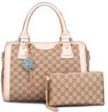 2015 Fashion Bag PU Leather Pillow Set Bags (XM041)