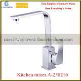 Household Brass Kitchen Sink Faucet