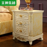 Side Table /Cabinet/Nightstand Table /Nightstand