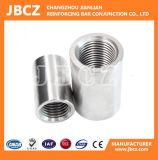 12-40mm Mechanical Rebar Coupler Connection
