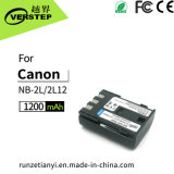 New Decoding Digital Camera Battery for Canon Nb-2L/2L12 Display Electricity Quantity