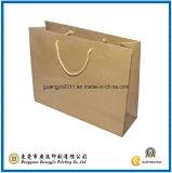 Kraft Paper Shopping Bag (GJ-Bag190)
