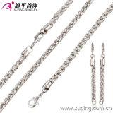 Lastest Design Rhodium Color Fashion Chains Jewelry Set (62982)