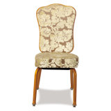 Hotel Strong Comfortable Sway Chair