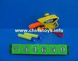 Soft EVA Bullet Gun Toy (754650)