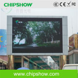 Chipshow P16 Double-Sided Outdoor LED Display for Advertising