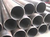 ERW/LSAW S235jo A53 Q235 Round Steel Pipe for Decorative Lighting Poles