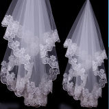 White/Ivory Lace Edge 1.5 Meters Long Wedding Veils