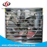 Galvanized Push-Pull Exhaust Fan for Poultry Farm