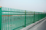 Iron Tubular Fence (HH-HL-02)