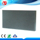 Factory Wholesale Full Color P8 LED Module Display Outdoor LED Screen Module
