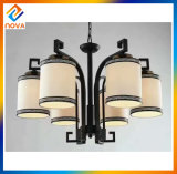 Home Decoration Vintage Light Ceiling Chandelier for Home/House