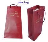 Wine Paper Bag, Paper Gift Bag with Cotton Rope Handles Jd-Pb013