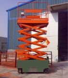 Best Selling 12m Self-Propelled Electric Scissor Lift