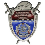 2013 Sample Free Christmas Metal Badge, Lapel Pin