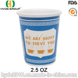 Hot Drinking Paper Tasting Cup, Paper Cup (2.5 oz-1)