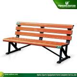 Outdoor Aluminum Garden Bench (TP-058M)