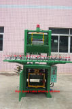 High Speed Cable Wire Winding Braiding Machine