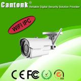 2017 1080P Standalone WiFi IP CCTV Security Camera