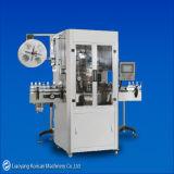 (KYP-100M) Automatic Heat Shrinking Sleeve Labeling Machine